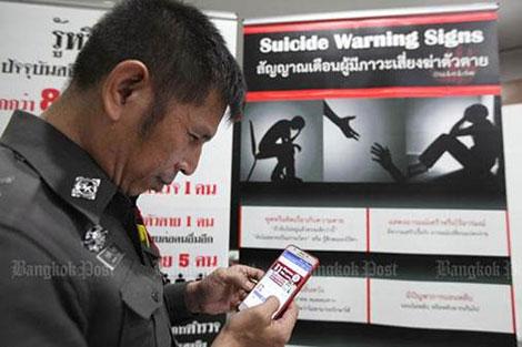 Chứng trầm cảm lan rộng trong lực lượng cảnh sát Thái Lan