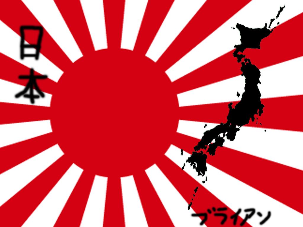 Trắc nghiệm sức khỏe của người Nhật
