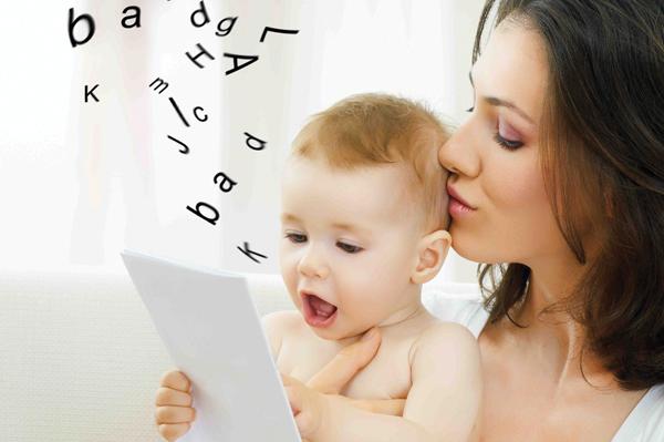 Trẻ nói ngọng không trị sớm có thể thành tật cả đời