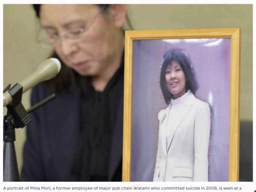 Công ty Nhật bồi thường gần 25 tỉ đồng do nhân viên tự tử